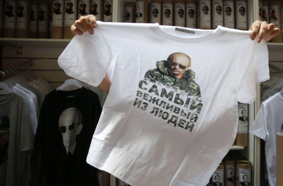 Marškinėliai su V.Putino nuotrauka