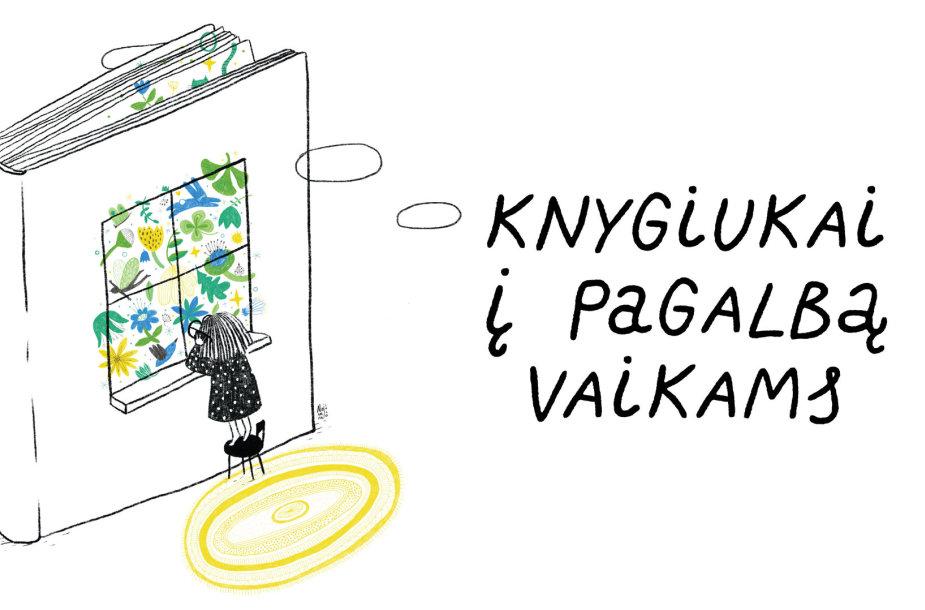 """Projektas """"Knygiukas"""""""