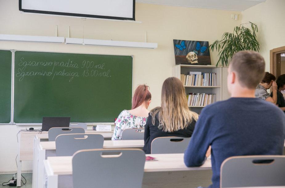 Lietuvių kalbos ir literatūros brandos egzaminas
