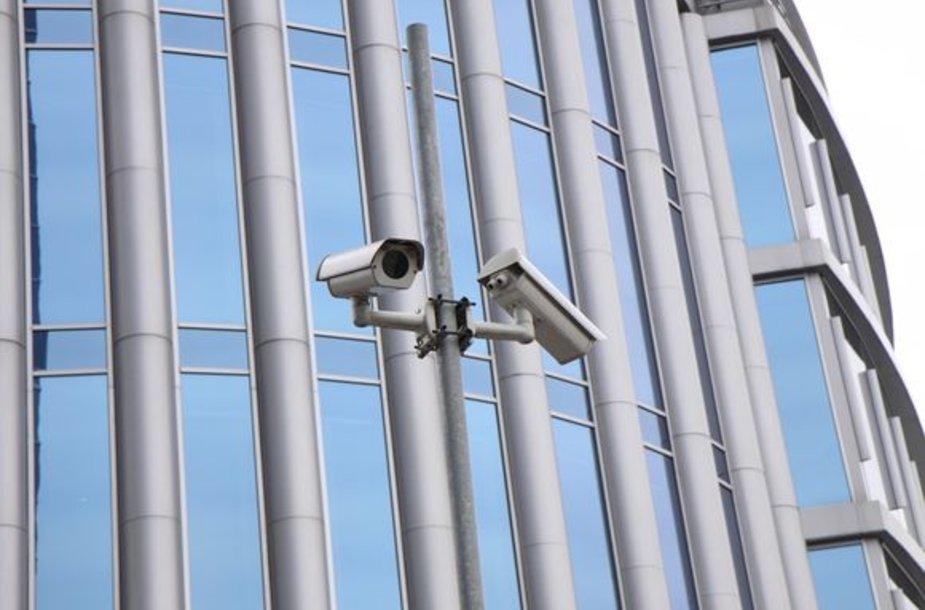 Stebėjimo kameros