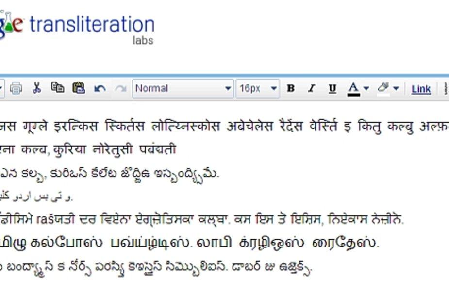 """Google Transliteration"" įrankis"