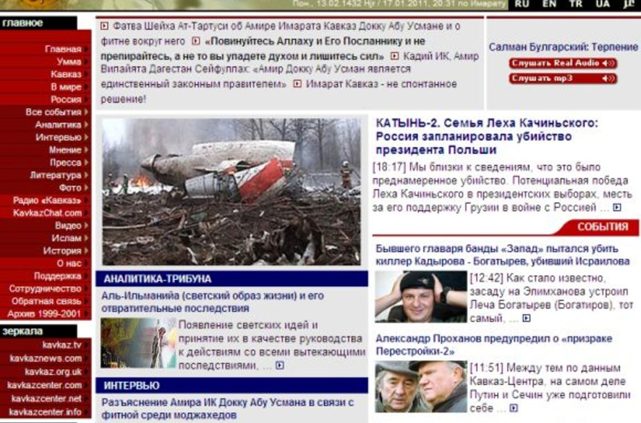 """Svetainės """"Kavkazcenter"""" titulinis puslapis"""