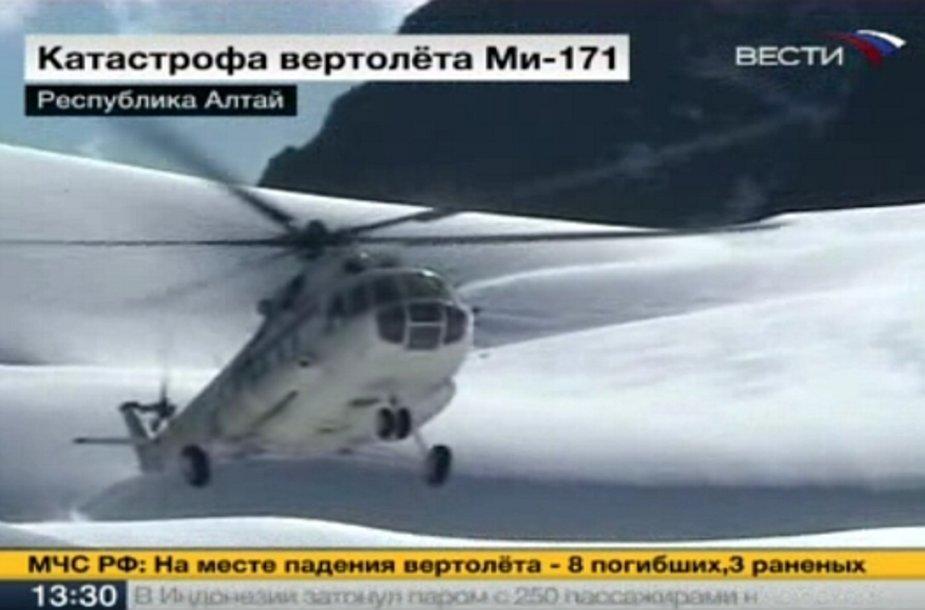 Dingusio straigtasparnio dvi paras ieškojo trylika kitų orlaivių.