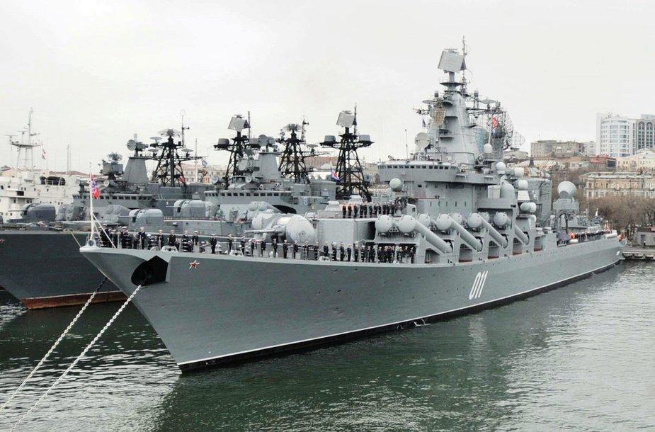 CC 750 tipo Rusijos karinis laivas