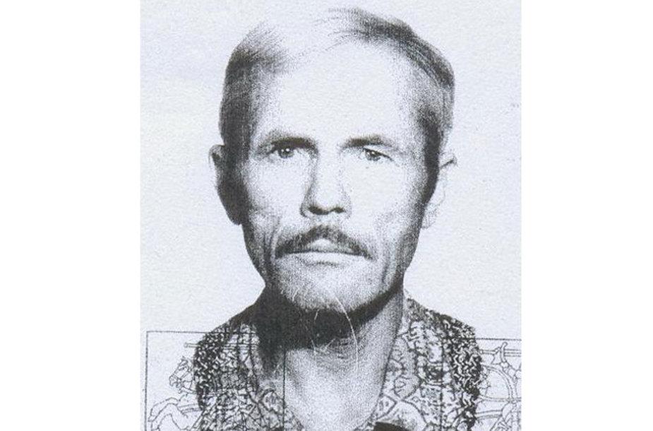 Stanislavas Lavrinovičius