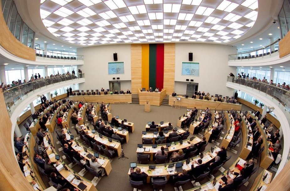Prezidentės Dalios Grybauskaitės metinis pranešimas.