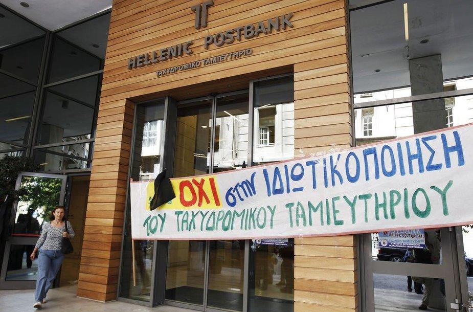 """Hellenic Postbank"""