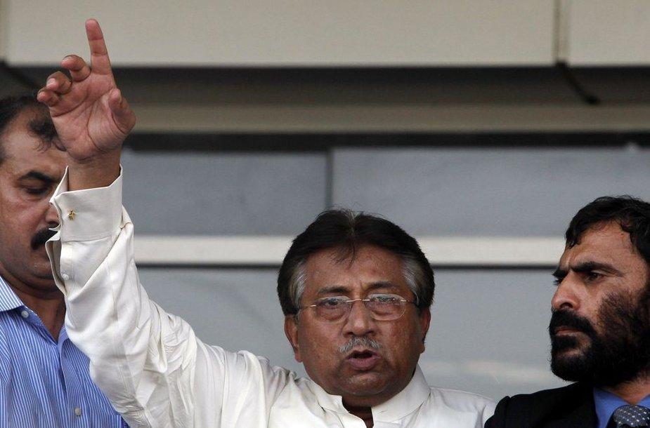 Pervezas Musharrafas