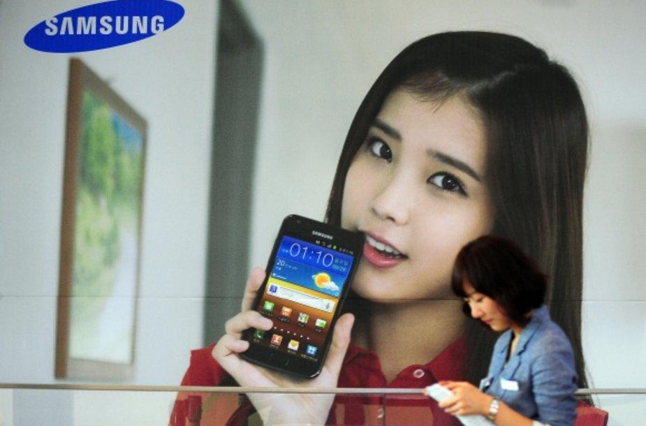 """Samsung"" išmaniojo telefono ""Galaxy S II"" reklama"