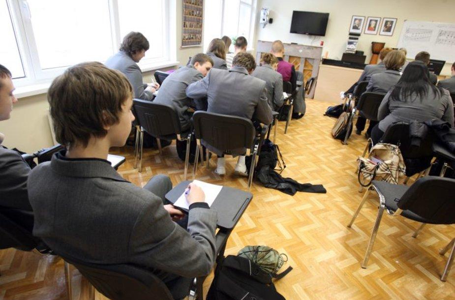"""Rudenį Kauno """"Santaros"""" gimnazijai leista formuoti 5 klases."""