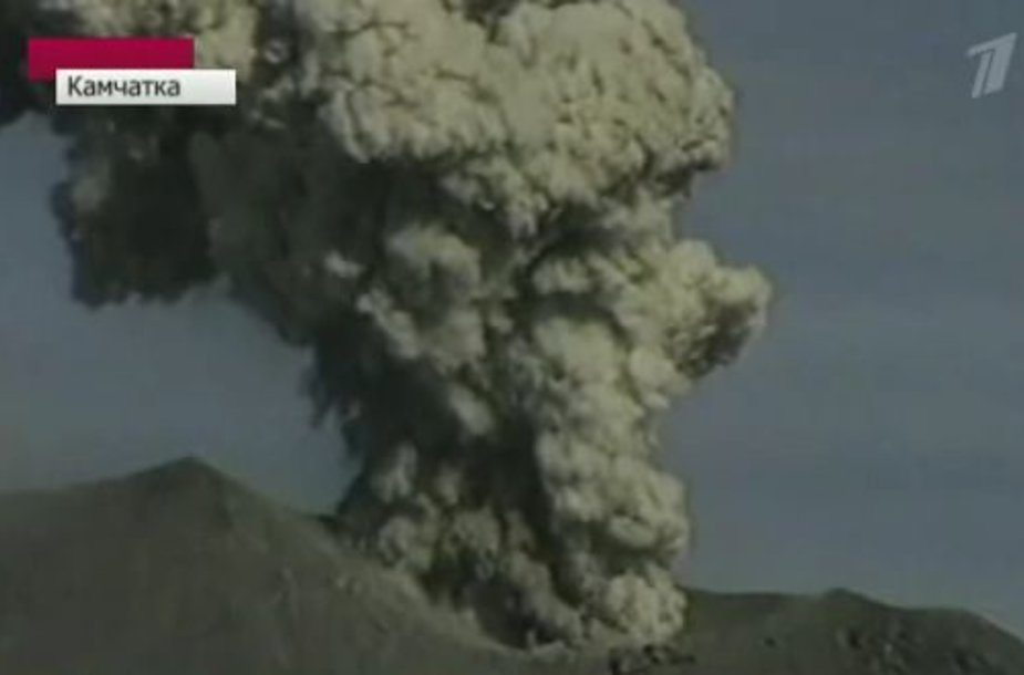 Šivelučo ugnikalnis