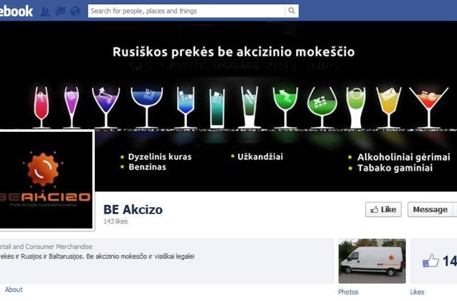 """""""Facebook"""" grupė, žadanti prekiauti degalais, alkoholiu ir cigaretėmis iš Rusijos ir Baltarusijos išvengiant akcizo mokesčių, sulaukė VMI dėmesio."""