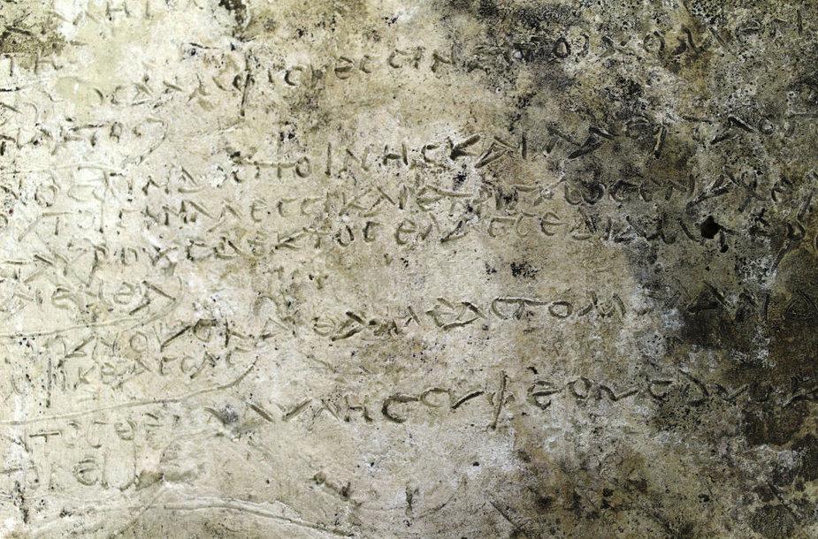 """Rasta Homero epinės poemos """"Odisėja"""" rašytinė ištrauka."""