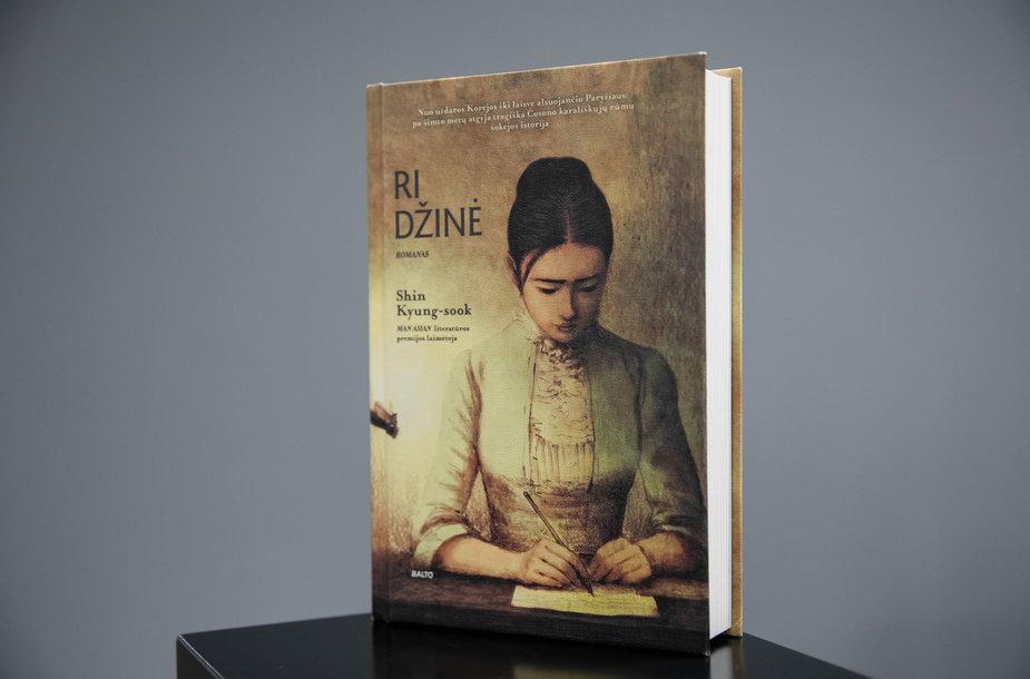 """Shin Kyung-sook knyga """"Ri Džinė"""""""