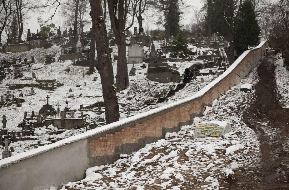 Vilniaus Rasų kapinių tvora