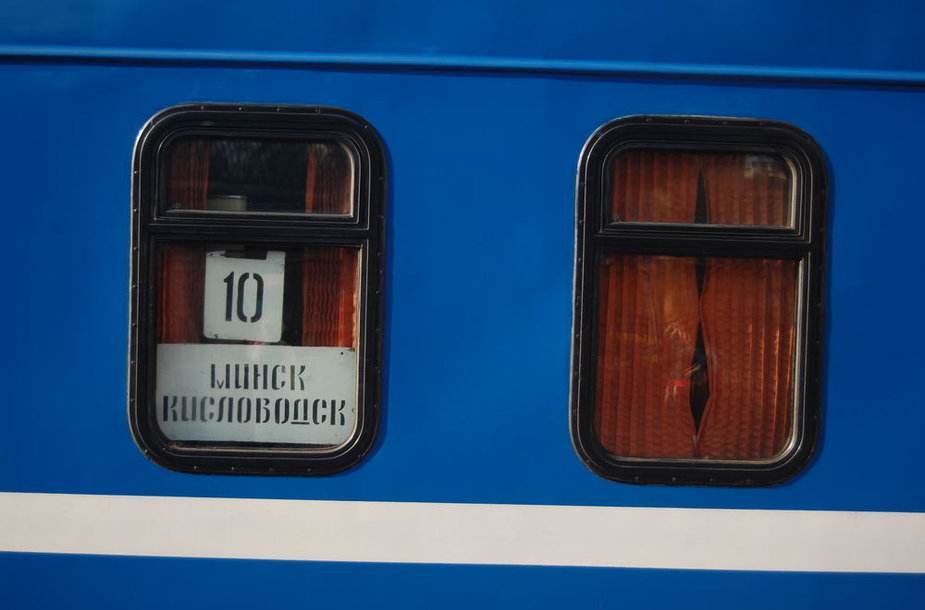 Traukinys į Kaukazą