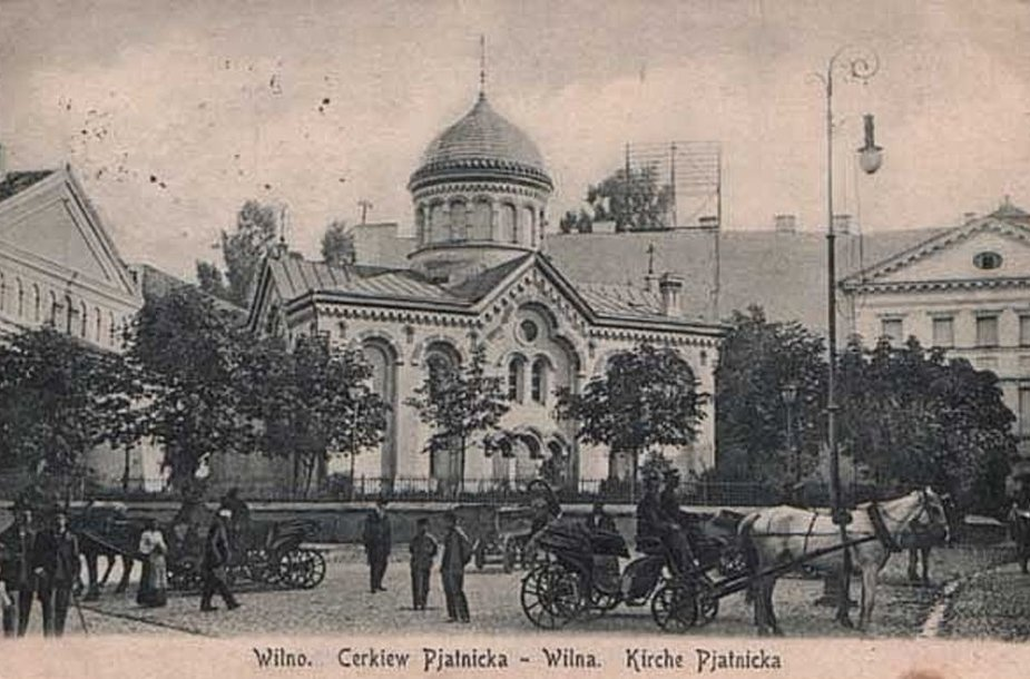 Šv. kankinės Paraskevos cerkvė Vilniuje