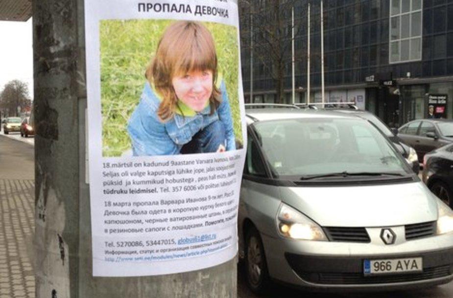 Varvara Ivanova_search