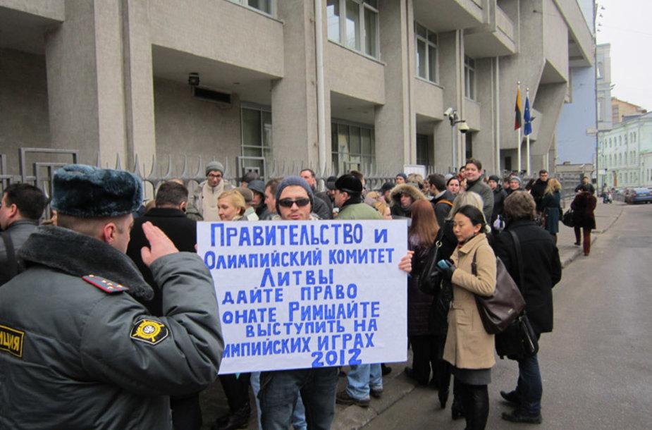 Пикет у посольствва России.