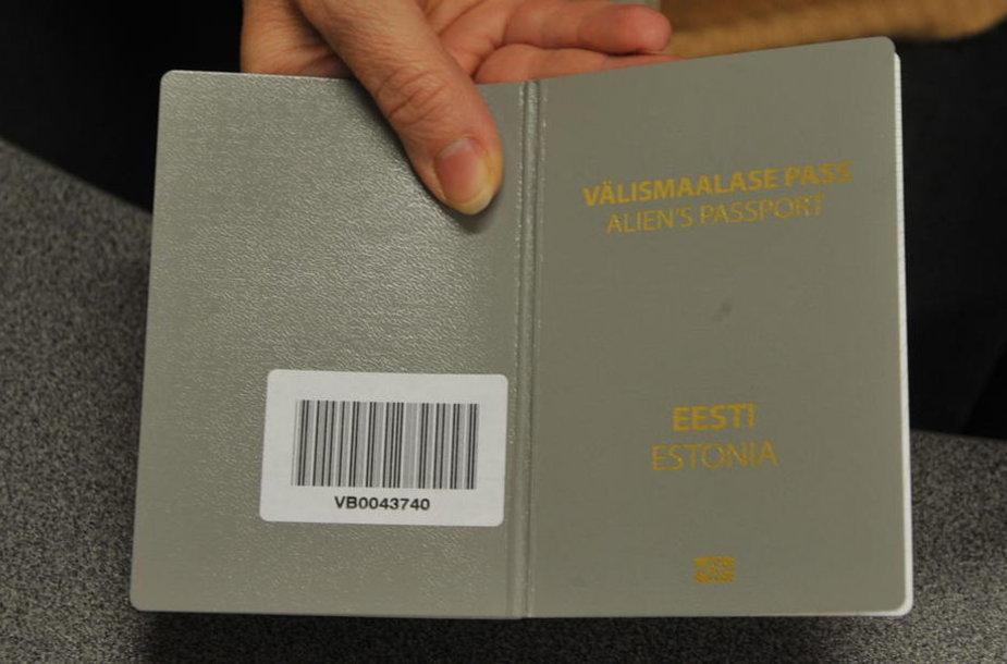 Паспорт негражданина