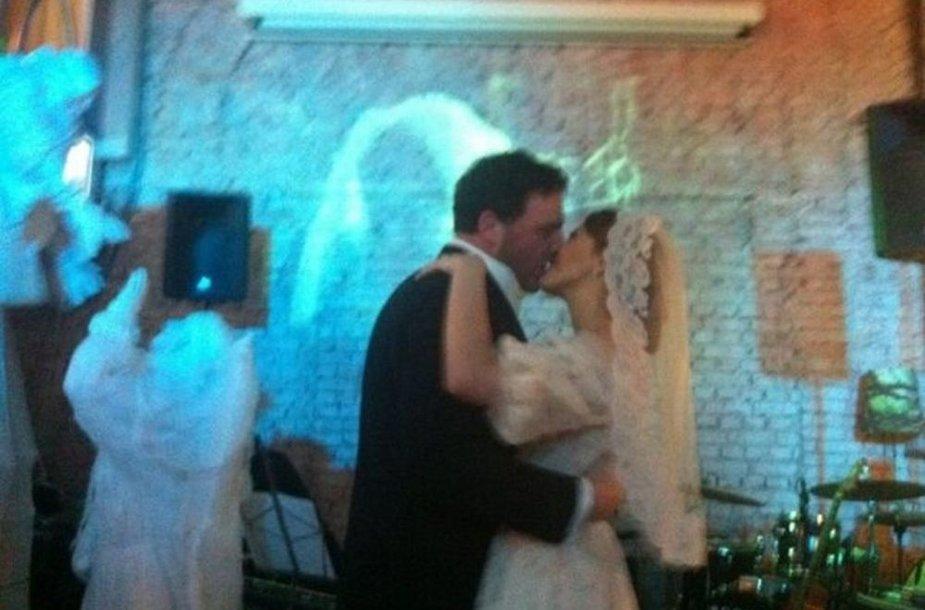 Свадьба Србчак и Виторгана