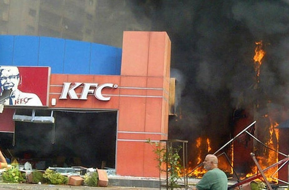 KFC restorano padegimas