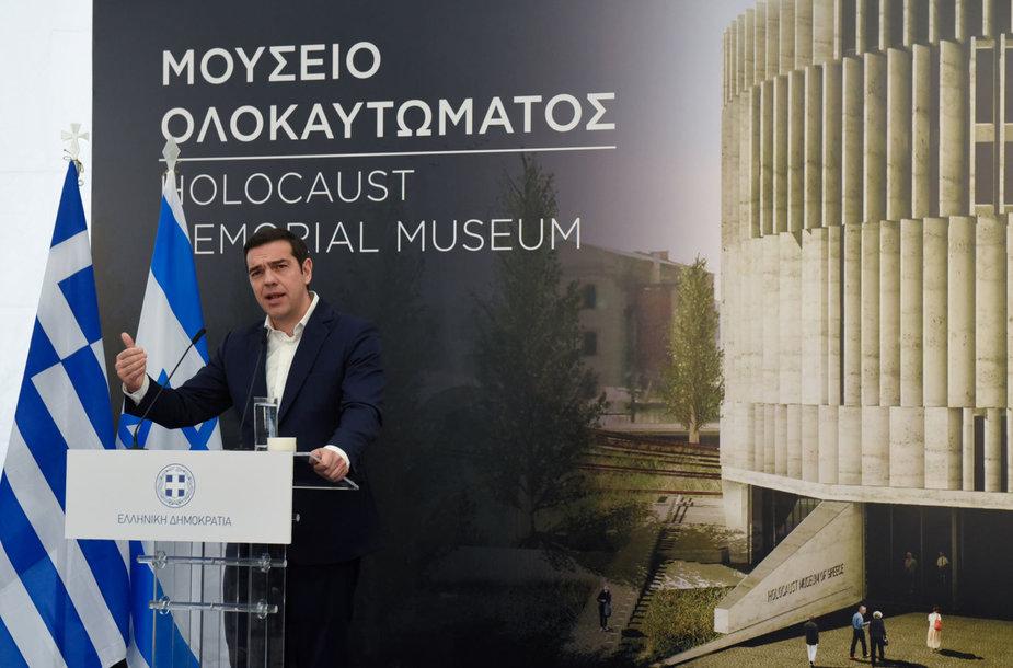 Alexis Tsipras Holokausto muziejaus statybų pradžios paskelbimo ceremonijoje