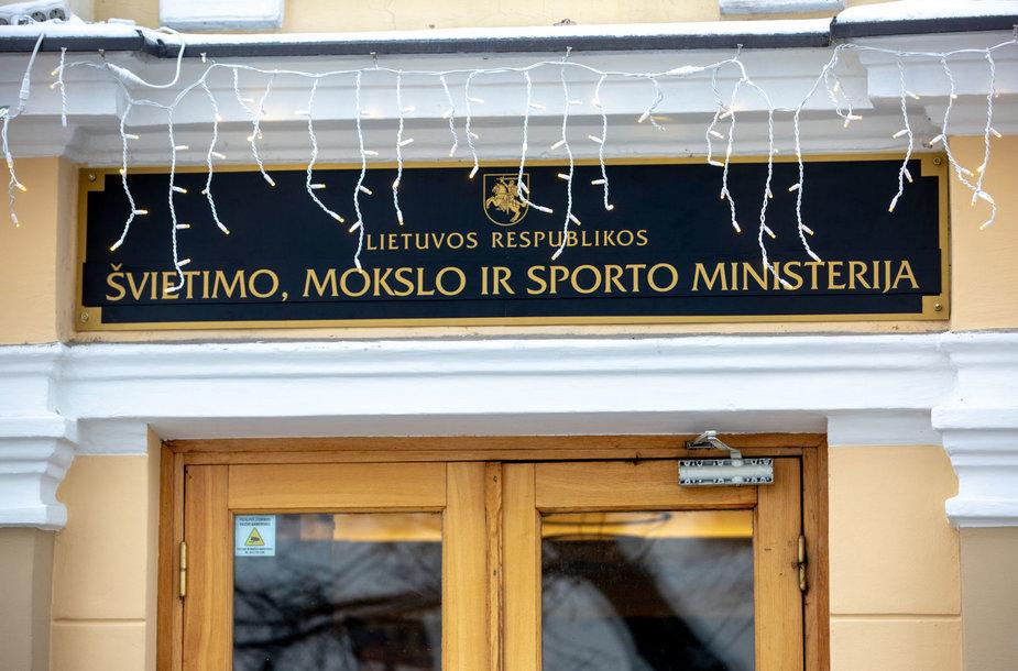 Lietuvos švietimo, mokslo ir sporto ministerija