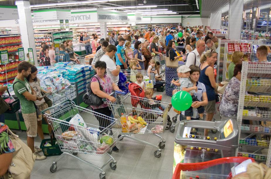 prekybos centras Baltarusijoje