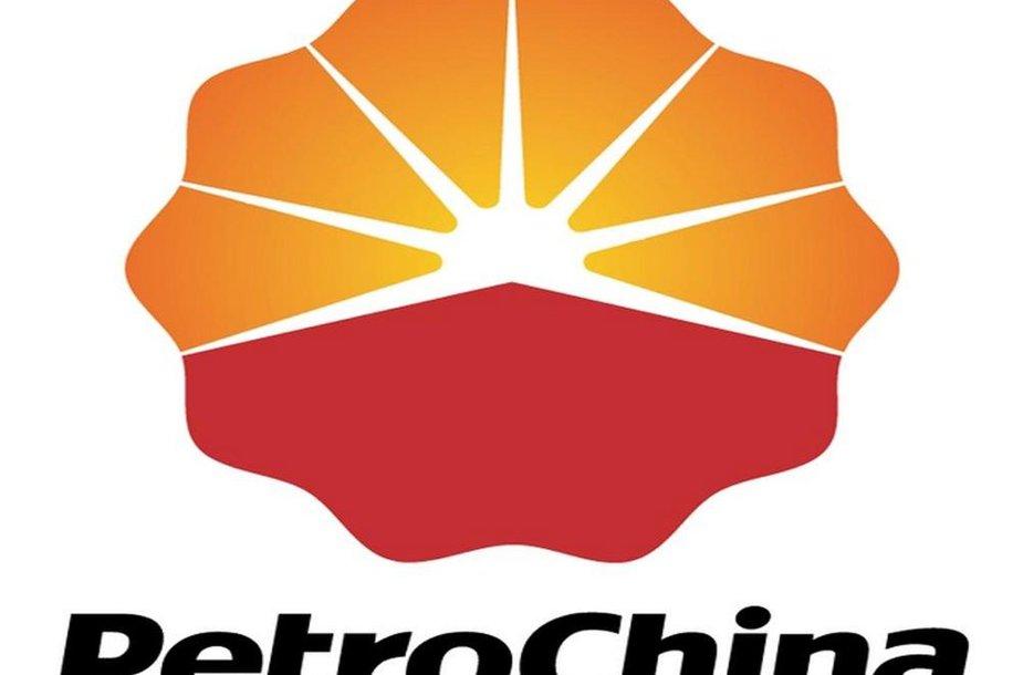 PetroChina logotipas