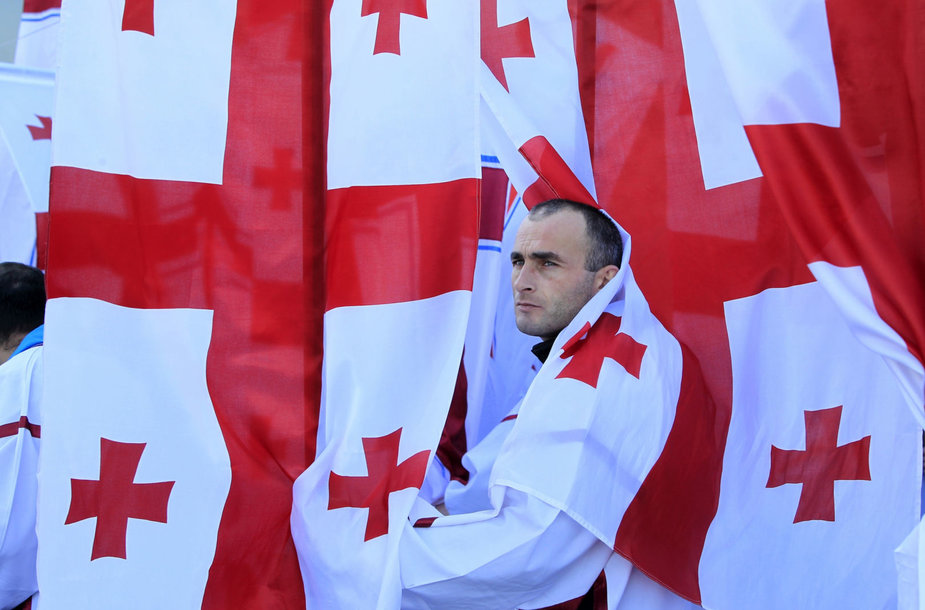 Sakartvelo (Gruzijos) vėliava
