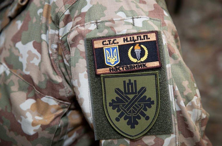 Medalis už misiją Ukrainoje