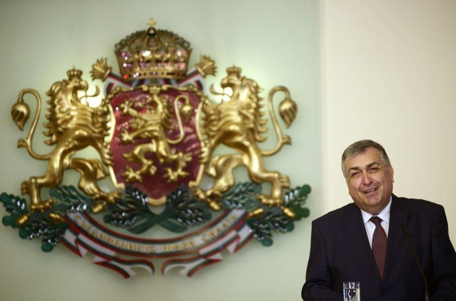 Georgijus Bliznaškis