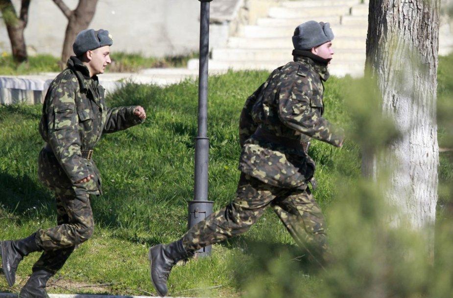 Ukrainos kariai Belbeko karinėje bazėje