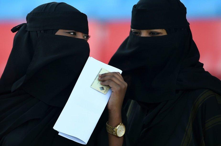 Saudo Arabijos moterys