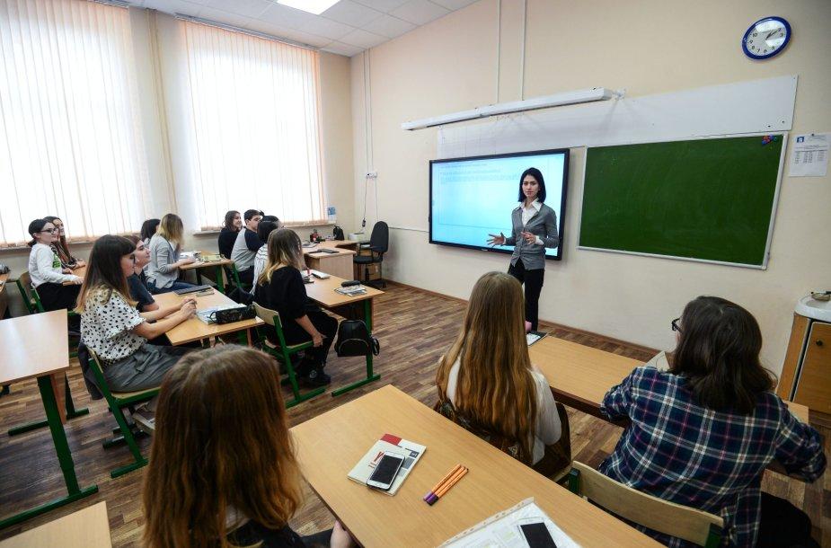 Kabinetas Rusijos mokykloje