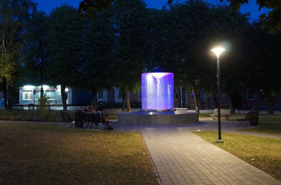 Butrimonių fontanas