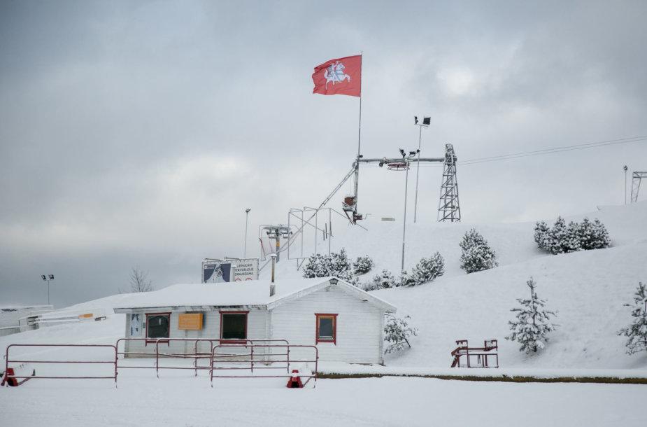 Liepkalnio slidinėjimo centras