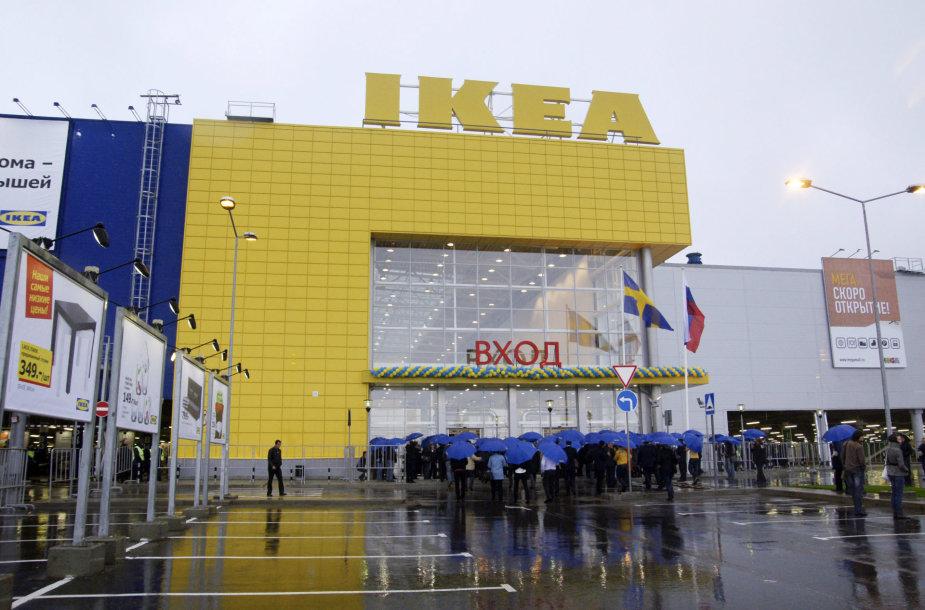 IKEA parduotuvė Samaroje