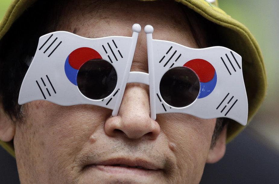 Pietų Korėjos vėliava