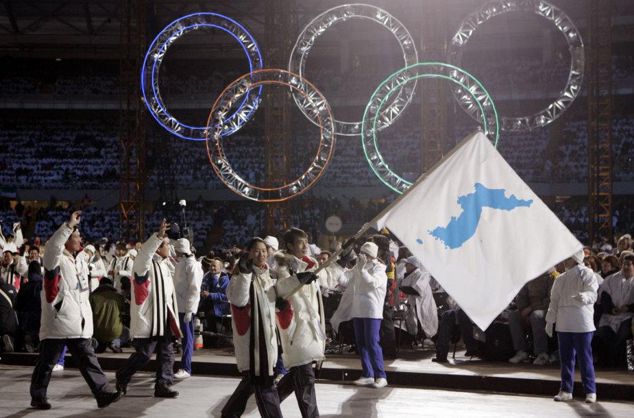 Šiaurės ir Pietų Korėjo susivienijimo vėliava