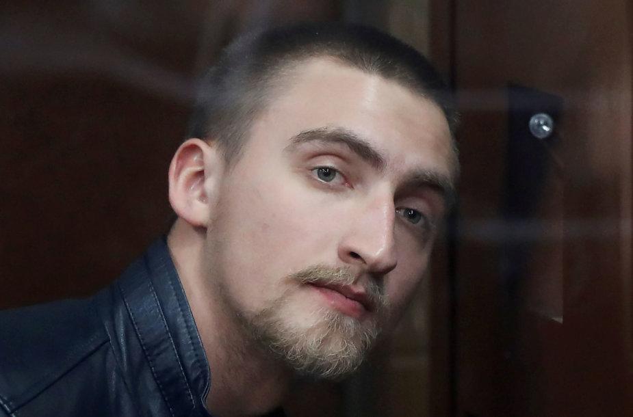 Pavelas Ustinovas
