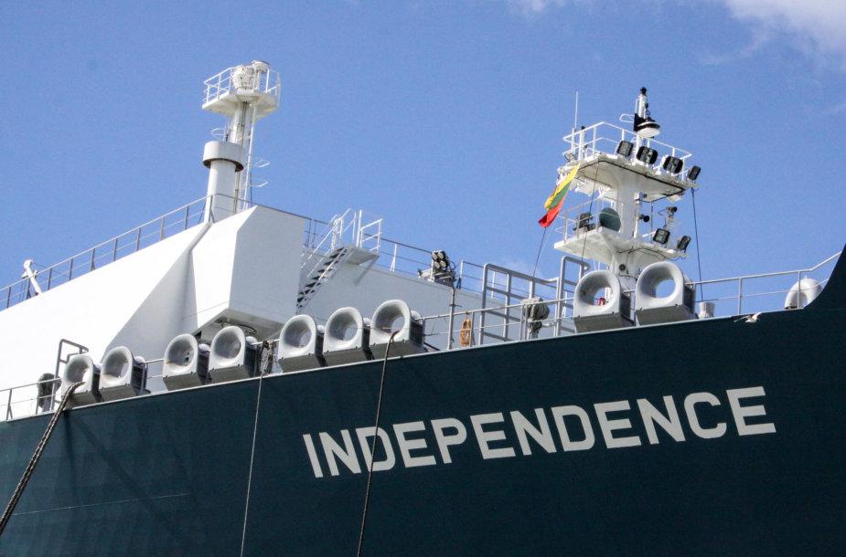 """SGD terminalas """"Independence"""""""