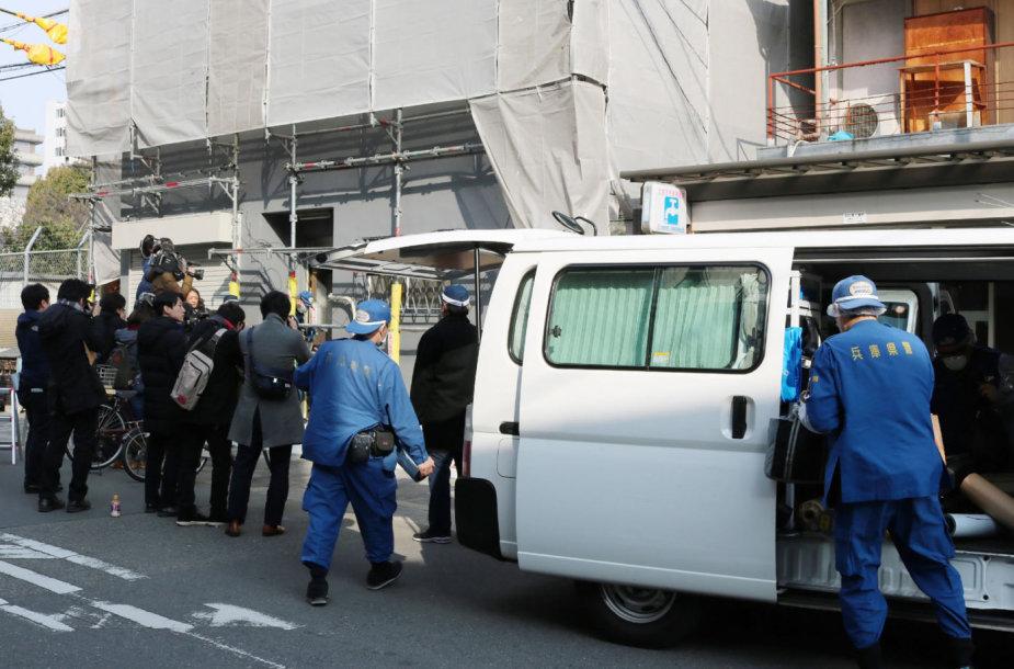 Japonijos pareigūnai