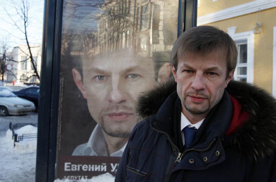Jevgenijus Uralšovas