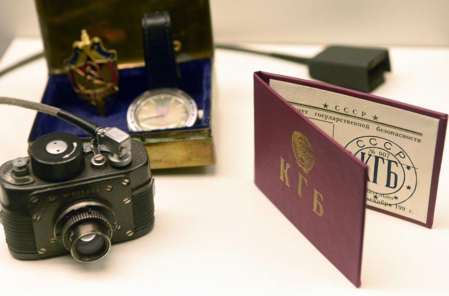 KGB muziejaus eksponatai