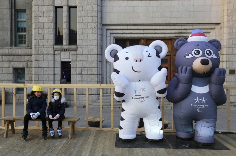2018 metų Pjongčango žiemos žaidynių atributika