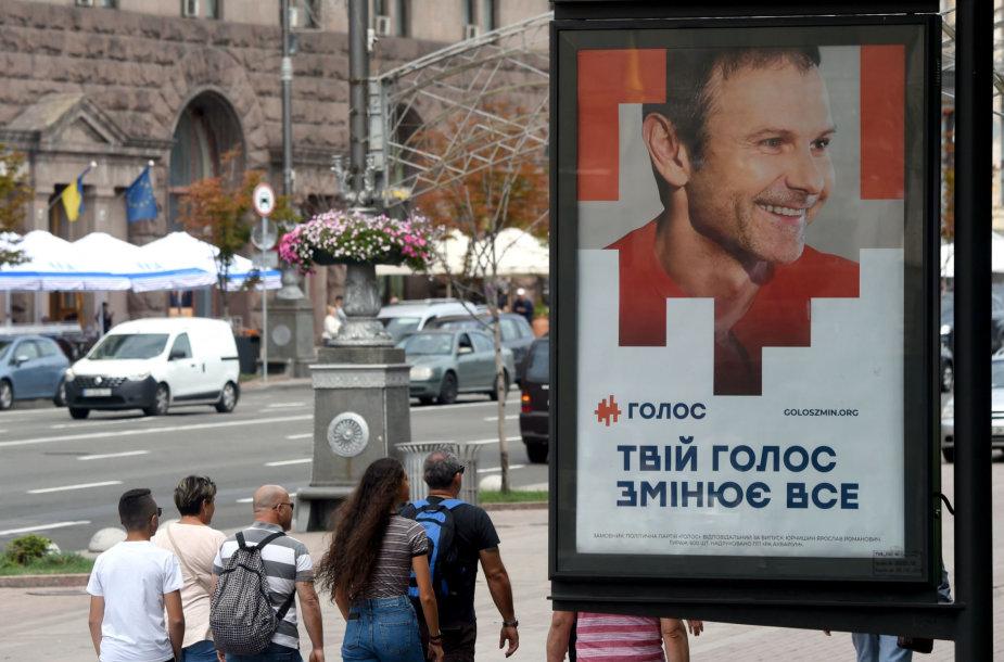 Plakatas, ant kurio - Sviatoslavas Vakarčiukas