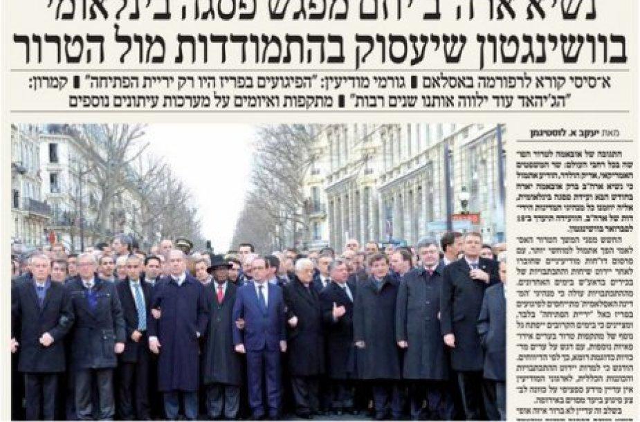 Žydų ultraortodoksų laikraštis ištrynė A.Merkel iš nuotraukų