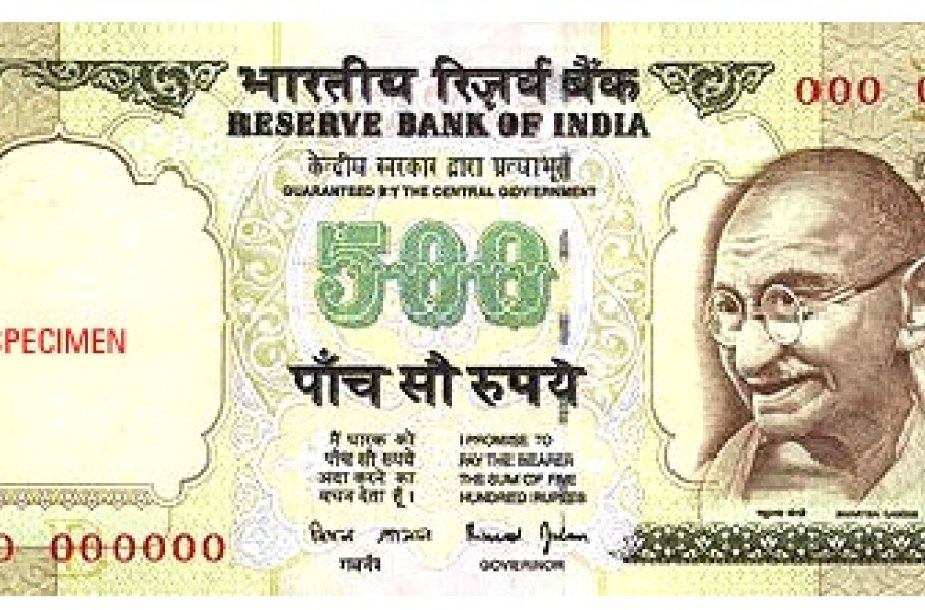 Indijos rupija